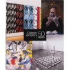 Galerie Templon - 50 years